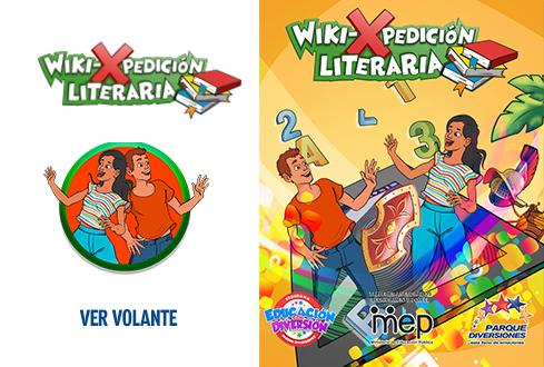 wiki-volanteTH