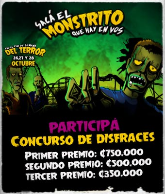 monstrito-340x398